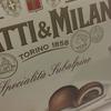 """Cioccolatino """"subalpino"""" di Baratti&Milano gr.150"""