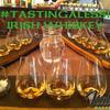 #tastingalessi L'Oro d'Irlanda: degustazione Irish whiskey
