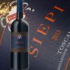 Mazzei Castello di Fonterutoli Siepi: un vino tra tradizione e innovazione